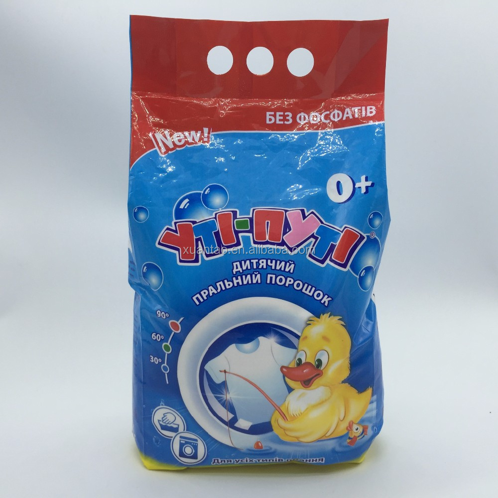 High Efficiency Detergent Brands Enzyme Detergent Brands Enzyme Detergent Brands Suppliers And