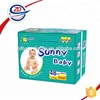/product-detail/breathable-sleepy-baby-diaper-sunny-baby-diaper-diapers-for-baby-60791021751.html