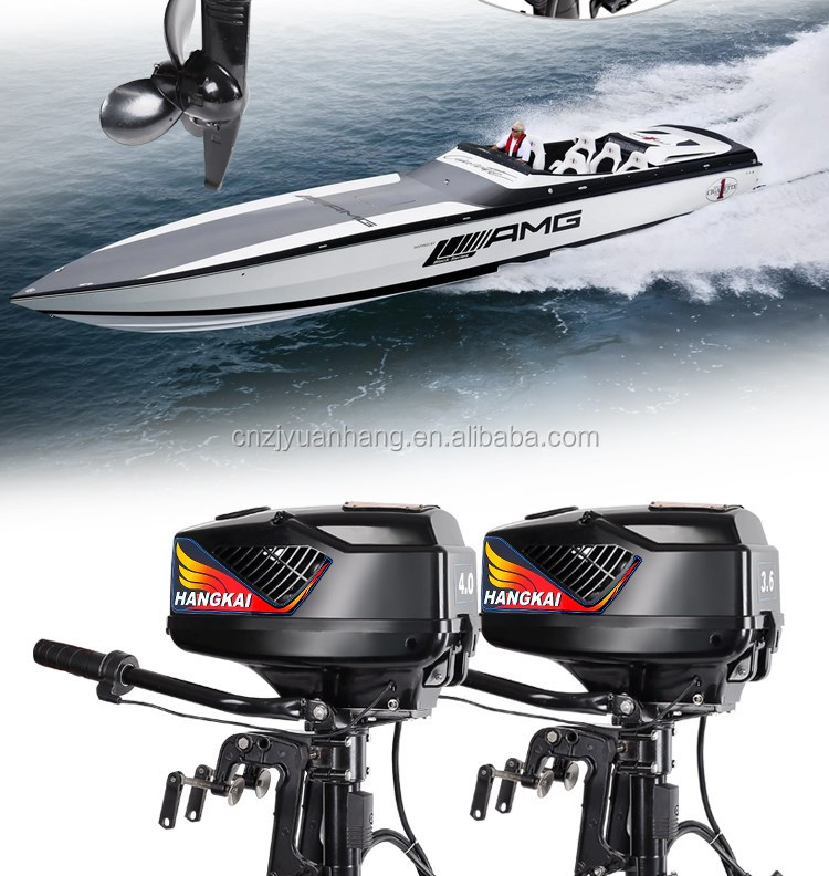 Best Price 1200w 48v Dc Brushless Electric Boat Engine For