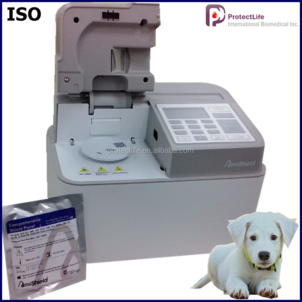 Vet clinical diagnose animal blood analysis equipment