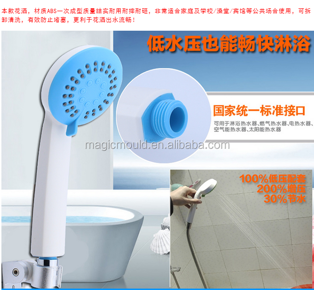Mold In Shower Head shower head mould manufacturer-source quality shower head mould
