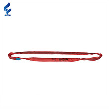 Industrial polyester pipe lifting soft round slings