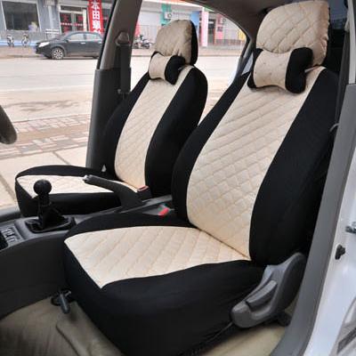 car seat cover set for kia rio cerato sportage forte sorento spectra ceed soul accessories back. Black Bedroom Furniture Sets. Home Design Ideas