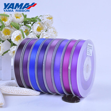 YAMA large stocked wholesales polyester light purple satin ribbon