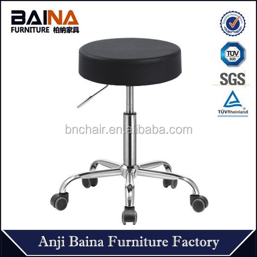 Adjustable Stool With Wheels, Adjustable Stool With Wheels Suppliers And  Manufacturers At Alibaba.com
