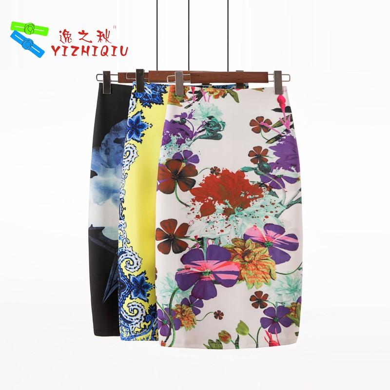 YIZHIQIU Custom Sexy Office Ladies One Step Skirt