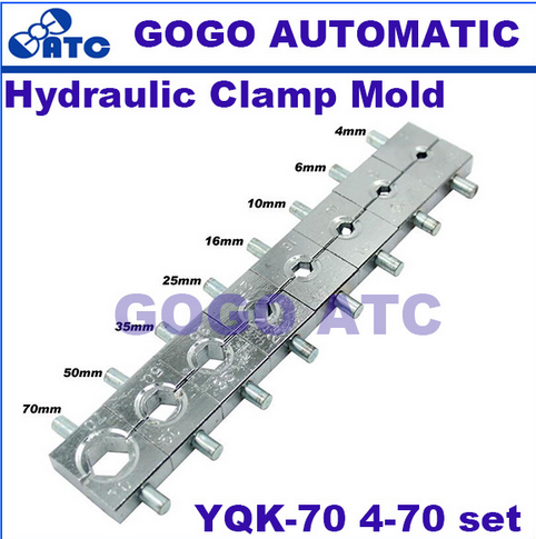 Hydraulic Clamp <strong>Mold</strong> YQK-70 Manual Hydraulic Electric Cable Wire Terminal Crimping Tool Die Set 4, 6, 10, 16, 25, 35, 50, 70mm2