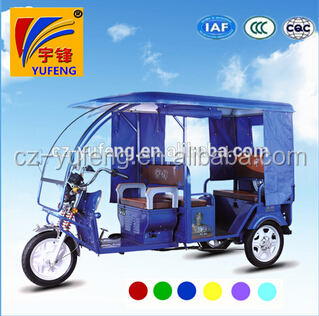 2016 cheap electric tricycle or rickshow for passenger from Yufeng