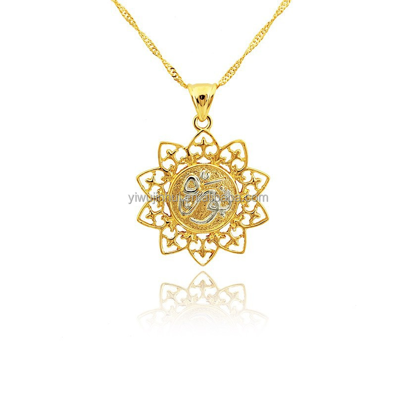 2015 New Design 18k Gold Plated Allah Islamic Muslim Gold Pendant ...
