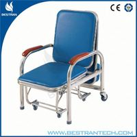 China BT-CN003 Hospital metal folding chair bed, medical folding sleeping chair for accompanier