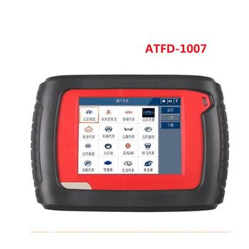 Automotive Scan Tool >> Automotive Diagnostic Tool Atli Atfd 1007 Cars Diagnostic Scanner Buy Automotive Diagnostic Tool Cars Diagnostic Scanner Car Diagnostic Tool Product