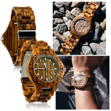 2017 TOP 10 best products bewell wooden watch, mens watches made in China