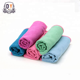Wholesale eco friendly manduka yoga mat towel microfiber anti slip in China