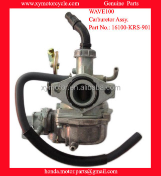 Motorcycle Carburetor For Honda Wave Gn Jpg X on 150cc Gy6 Oil Capacity