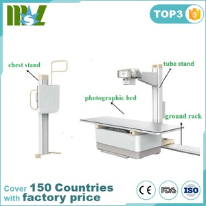 300mA Digital digital x ray machine price/630mA medical x ray machine MSLHX06A