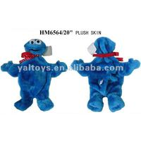 Sesame street Licensed Stuffed toys : Cookie Monster kin