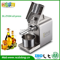 Cheapest Price Online for New Type Coconut Oil Press Machine