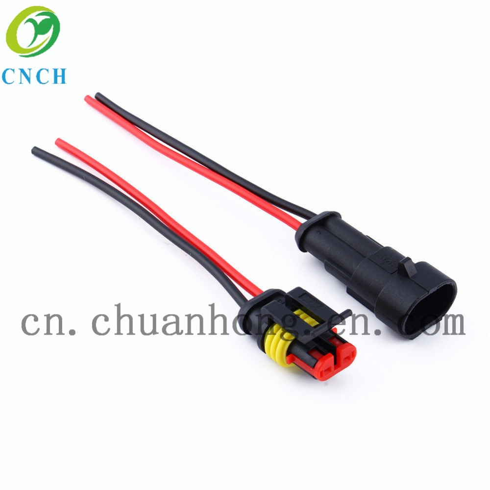 CNCH Male and female connector wiring harness wholesale 9006 wiring harness online buy best 9006 wiring 9006 wire harness at nearapp.co