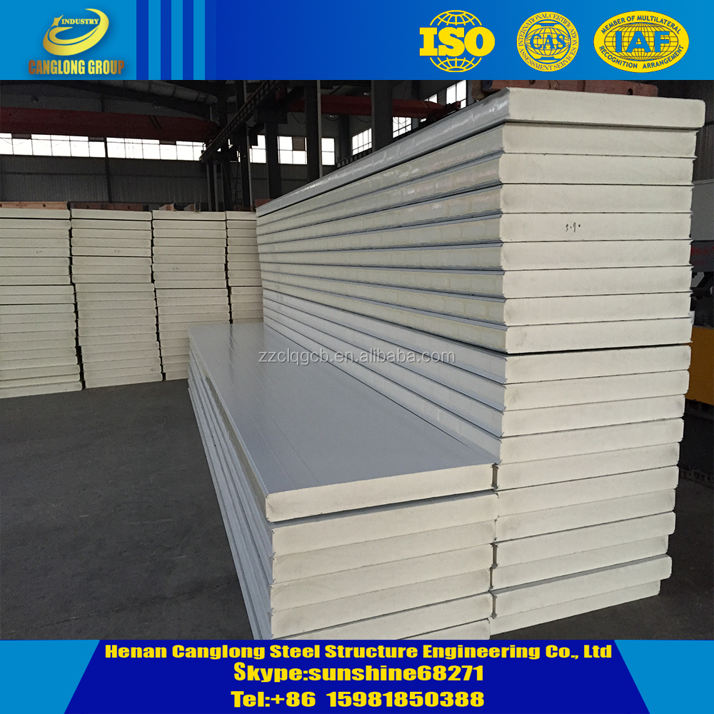 OBON thermal insulation light weight eps cement wall sandwich panel price m2