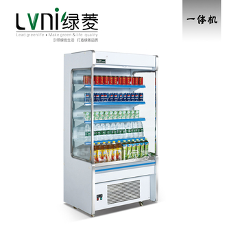 Commercial Supermarket Open Display Refrigerator/open Front Air ...