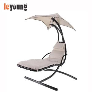 Outdoor Hanging Chair Recliner Swing Air Chaise Longue Lounger
