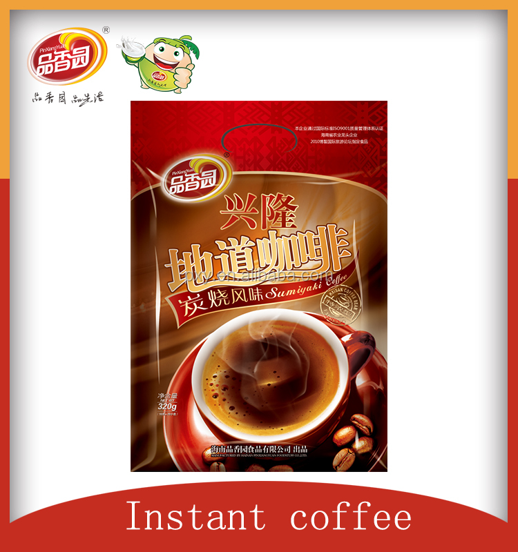 spray dried wholesale instant coffee