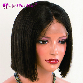 New Design 8 Inch Short Bob Middle Parting Brazilian Hair Silky