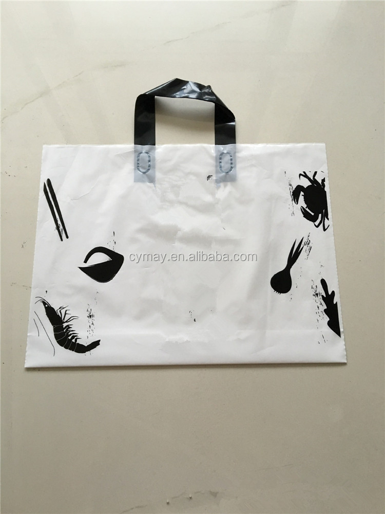 Manufacturer custom logo printed raw materials of plastic garbage bag made in china