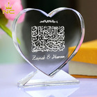 3D Laser Muslim Wedding Gift Heart Crystal Islamic Gift For Religious Wedding Souvenirs