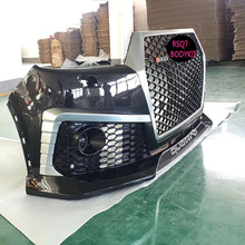 RSQ7 bodykit High Quality ABS Front Grille for Audi Q7 bumper front bumper