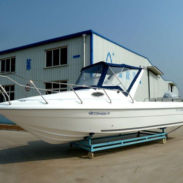 Waterwish Boat QD 25 CABIN China Fiberglass Boat