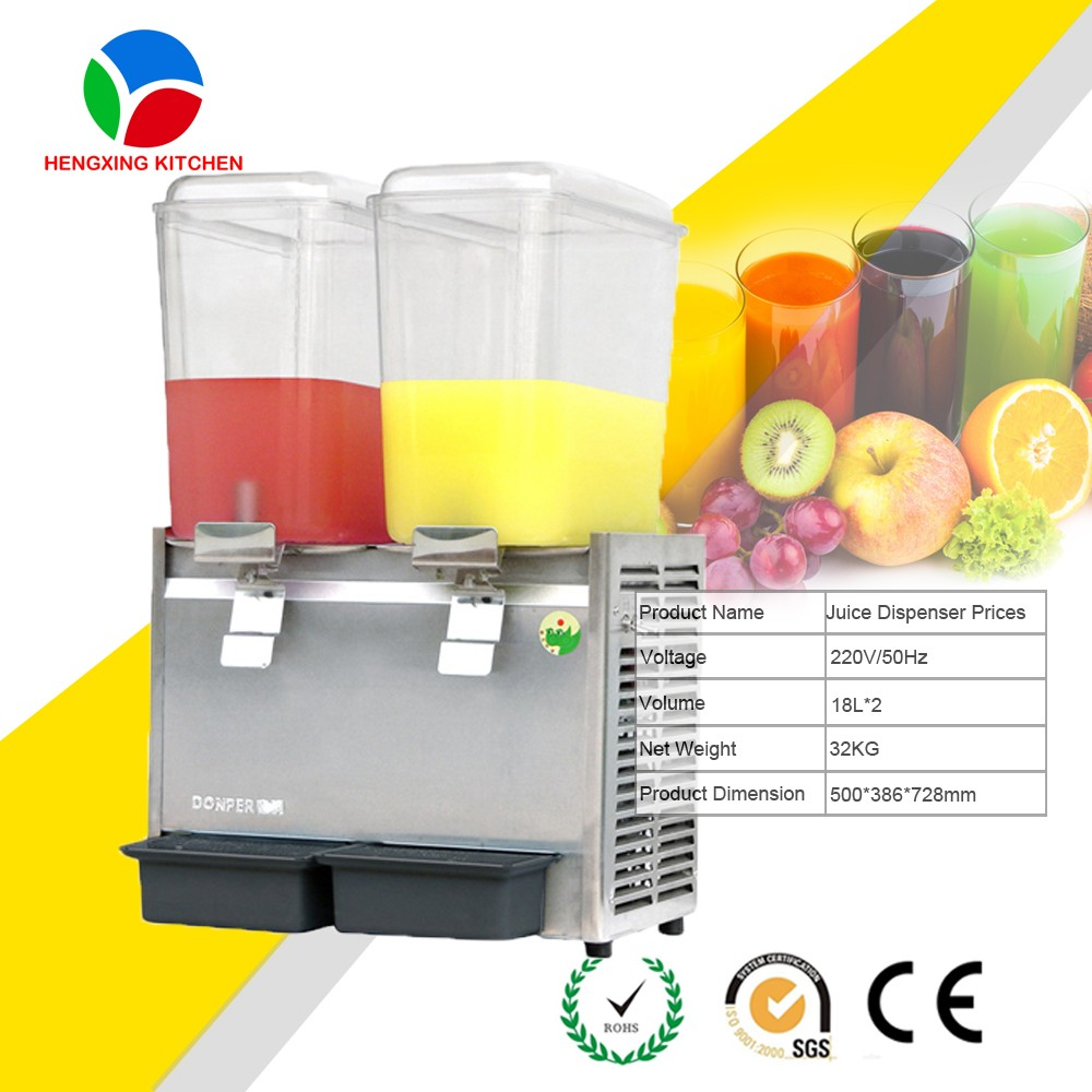 drinks making machine