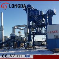 LB1000 asphalt concrete mixer plant/sealcoating machines