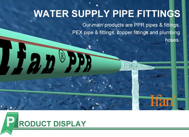 배관 재료 플라스틱 물 폴리에틸렌 알루미늄 PPR 파이프