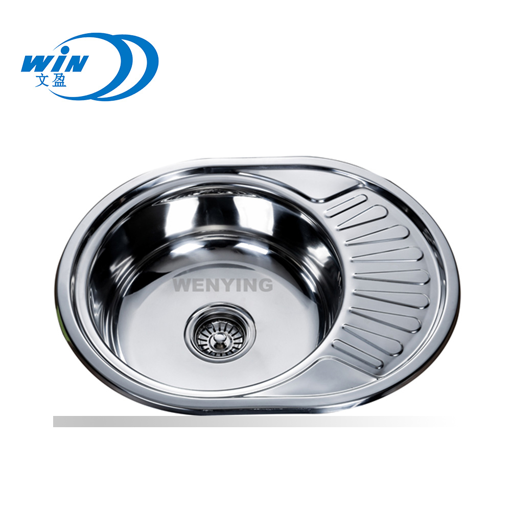 High Quality Philippines Farmhouse Composite Cheap Kitchen Sink On Sale 45cm Round Canteen Rotundity Kitchen Basin Buy Philippines Kitchen Sink Farmhouse Kitchen Sink Composite Kitchen Sink Product On Alibaba Com