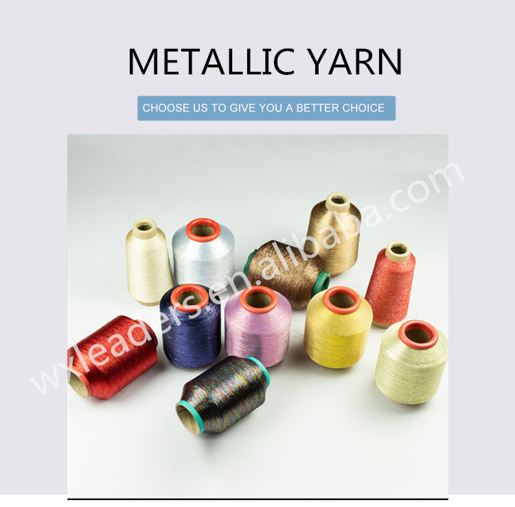 m type color lurex metallic yarn from China manufacturer for embroidery