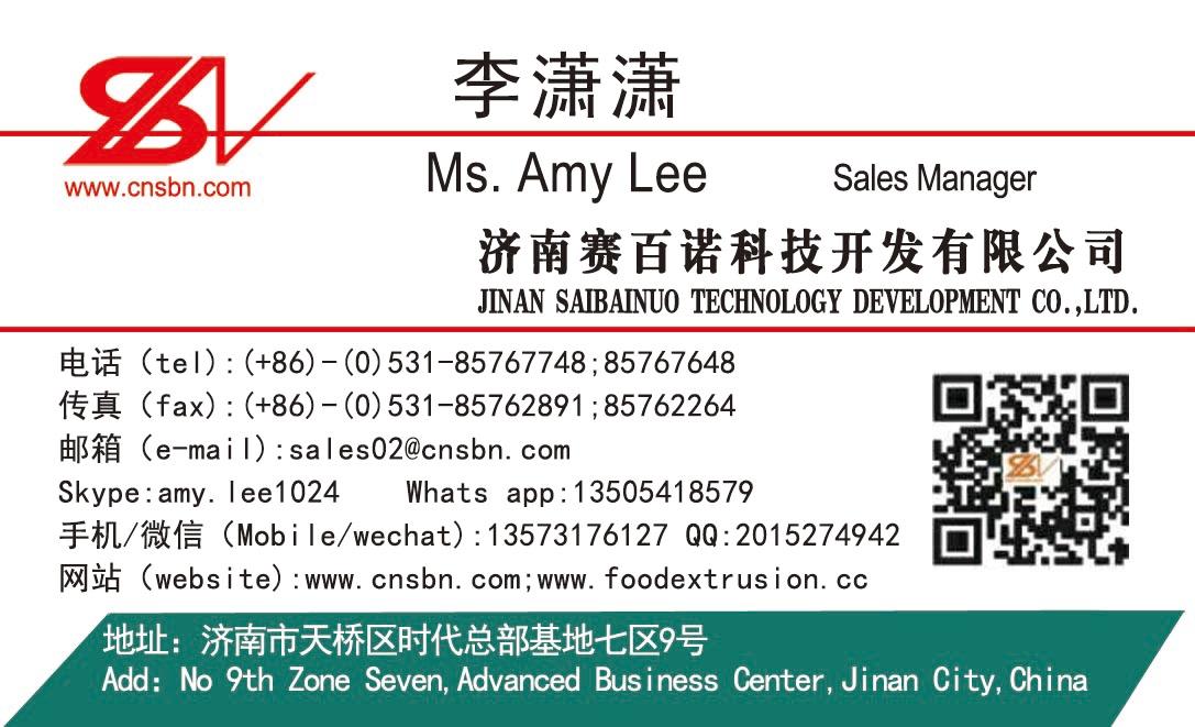 Amy Lee businesscard.jpg