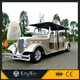 11 seats golden luxurious fashion type electric Classic Car cheap for sale