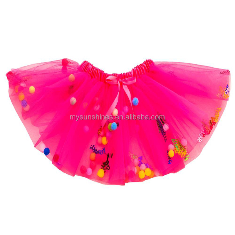 2017 Happy Birthday With Pompoms Girls Tutu Skirt New Design Children's Skirt