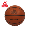 PEAK Outdoor Indoor Game Size Basketball Balls for Men Women High Quality PU Leather Basketball Balls