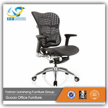 China Wholesale Ergonomic Office Chair With Back Support Cushion And Flip Up Arms Buy Office Chair Back Support Cushionwholesale Chairoffice Chair