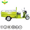 Whole seller Manufacturing company 60v 3000w cargo bike electric for sale