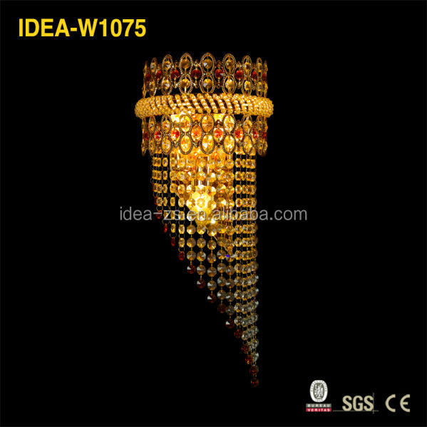 W1075 outdoor led wall washer lamp,wall light led lamp,glass indoor wall lamp
