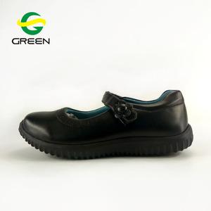 7752a307e84 School Shoes Pakistan