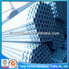 EXW price 1.5 inch hot dip galvanized used scaffolding for sale