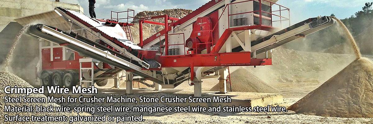 Anping Ying Hang Yuan Metal Wire Mesh Co., Ltd. - Manufacture ...