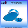 Cheap blue beach tent for sale
