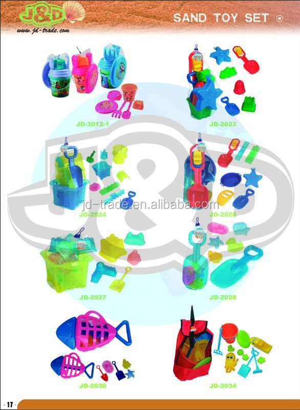 29*19*19cm HOT SALE Top Quality Cheap Beach Toys with Promotions