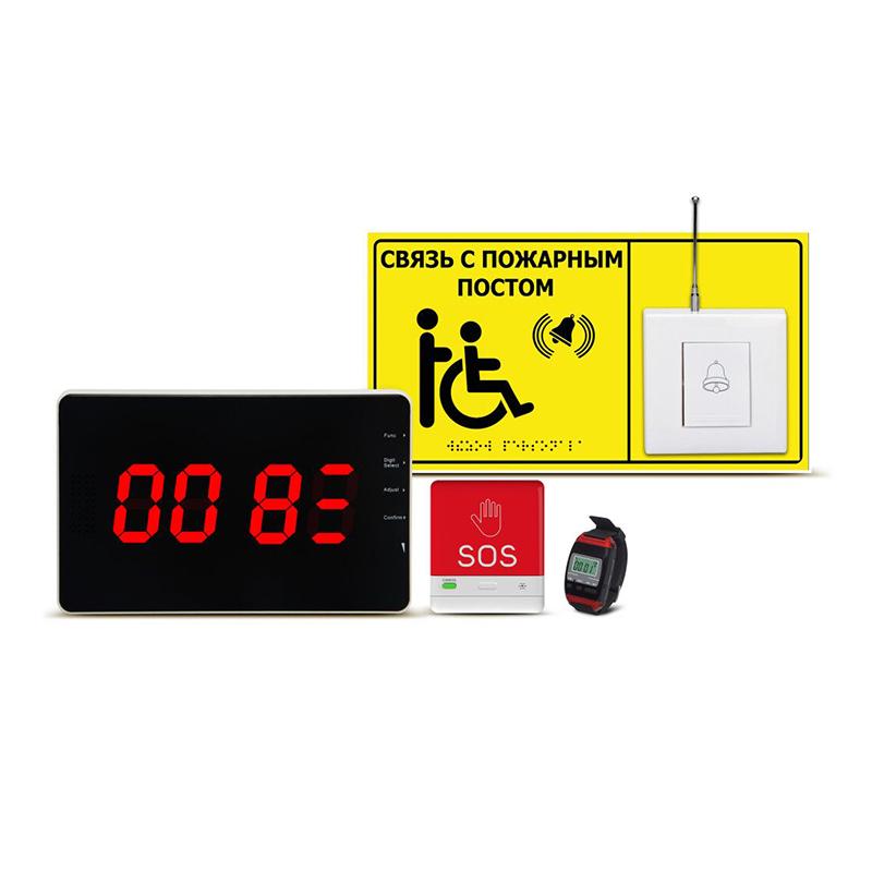 Calltou Waterproof Emergency Call Nurse Panic Button