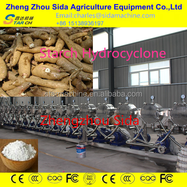 high yield cassava & potato starch making machine/cassava starch processing line/tapioca starch processing plant